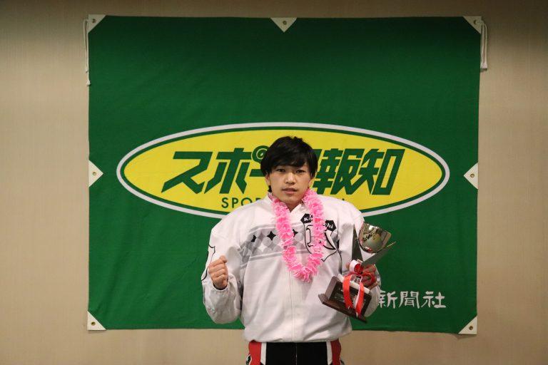 ニューイヤーカップ 上和田拓海選手(2021/1/6)