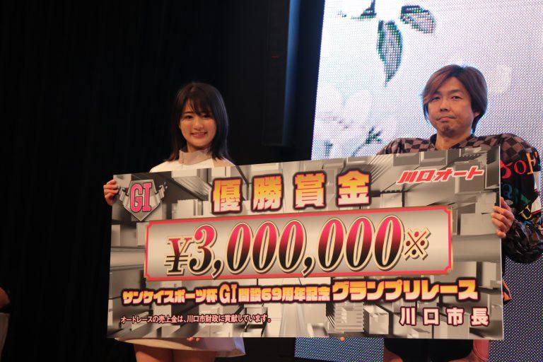 G1開設69周年記念グランプリレース 有吉辰也選手(2021/3/7)