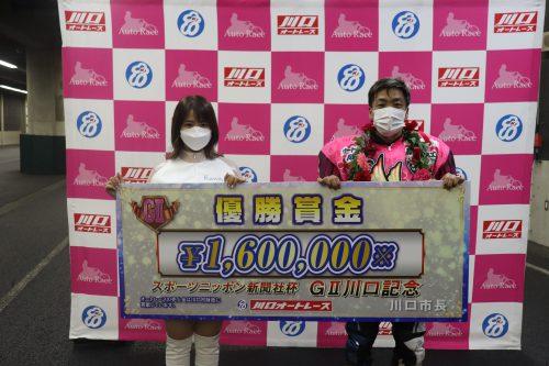GⅡ川口記念 青山周平選手(2021/5/30)