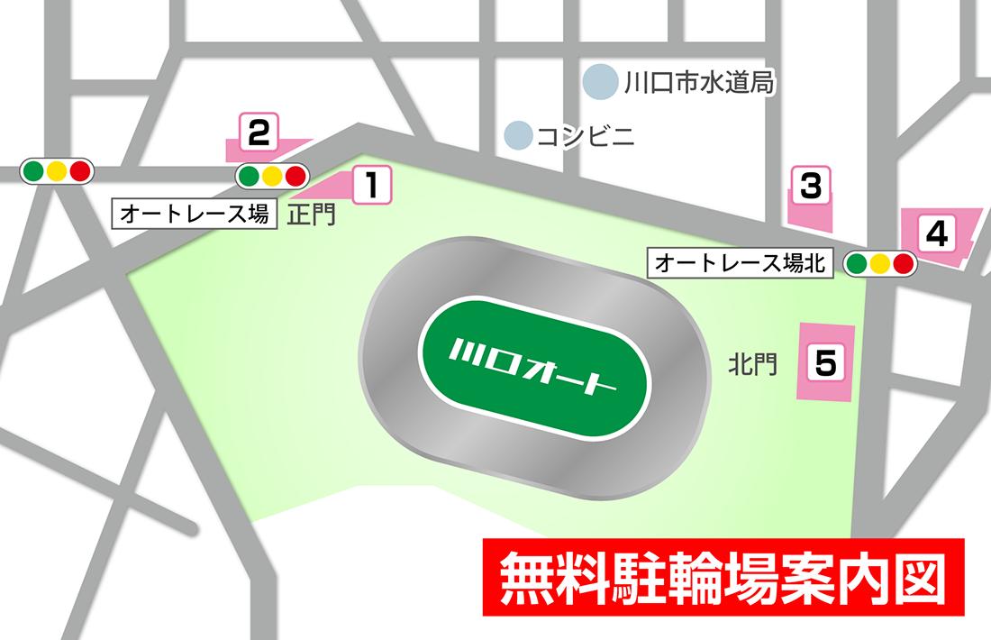 無料駐輪場案内図